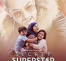 220px-Secret_Superstar_-_Poster_3