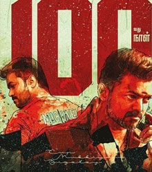 Bigil-full-movie