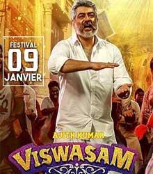viswasam Star Ajith Kumar full movie