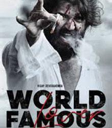 world-famous-love