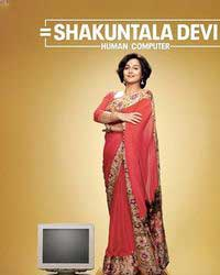 Shakuntala Devi – Official Trailer